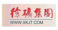 徐州矿业集团