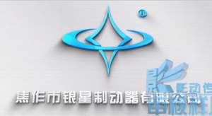 焦作bob安卓版宣传片